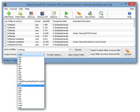 free any audio converter download download free any free any audio converter download download free any