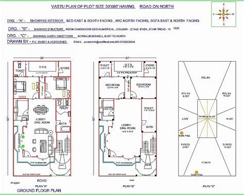 house layout as per vastu shastra house plan elegant vastu north east facing house pl