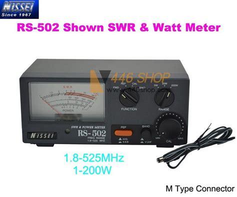 Nissei Digital Swr Power Meter Rs 50 Made In Taiwan nissei nissei rs 502 shown 1 8 525mhz 200w swr watt metter radio accessory swr meter