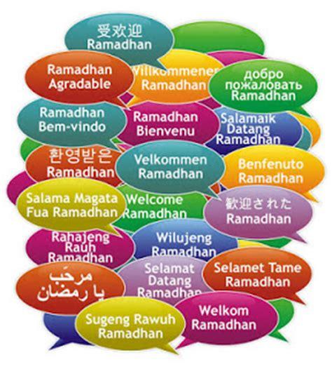 kata dalam gambar kata kata selamat ramadhan 2017