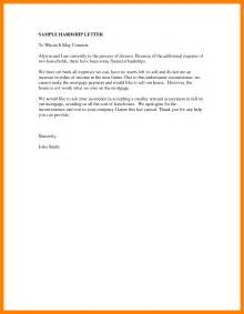Cover Letter Format To Whom It May Concern 7 To Whom It May Concern Letter Sle Informal Letter