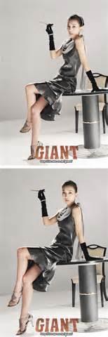 film drama korea giant giant 자이언트 drama picture gallery hancinema the