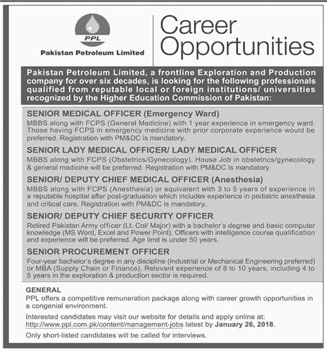 Mba Internship 2018 Finance Or Business Operations by In Pakistan Petroleum Limited 15 Jan 2018