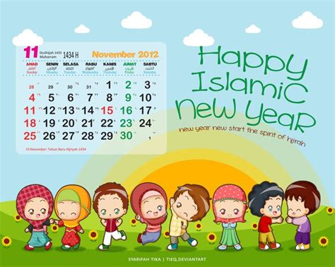 when does the islamic new year start 25 best ideas about hijri new year on cool