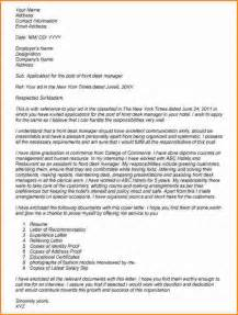 front desk receptionist cover letter 8 front desk receptionist cover letter invoice template