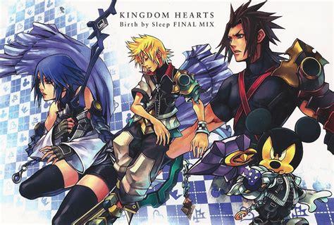 blaster key drop it original mix image promotional artwork 2 khbbsfm png kingdom hearts