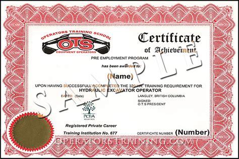 heavy equipment operator card template heavy equipment operator resume haadyaooverbayresortcom