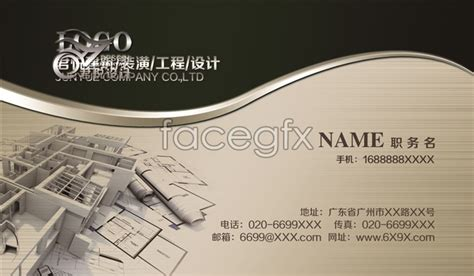 calling card template construction psd templates design card business construction decoration
