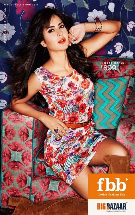 bollywood heroine photo shoot katrina kaif photoshoot for fbb 16 katrina katrina
