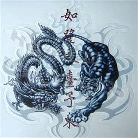 tattoo dragon et tigre tigre et dragon dragon du coeur