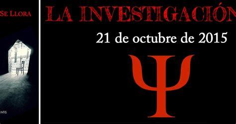 sorteo tec mi sueno 17 de octubre 2015 guiavenezuelanet el rapto de los sentidos 161 atenci 243 n psi is coming