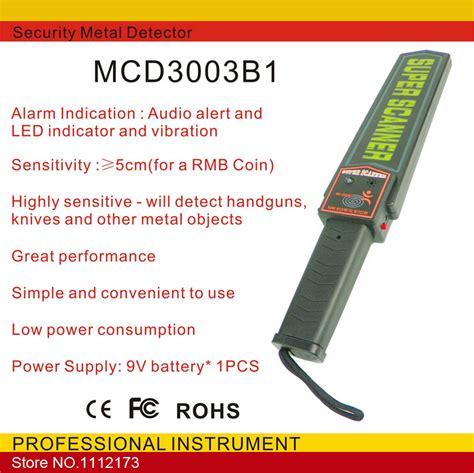 Held Security Metal Detector Limited buy wholesale metal detector china from china metal detector china wholesalers