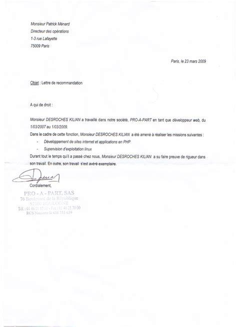 Mod Le De Lettre De Recommandation Apr S Un Stage Exemple De Lettre De Recommandation