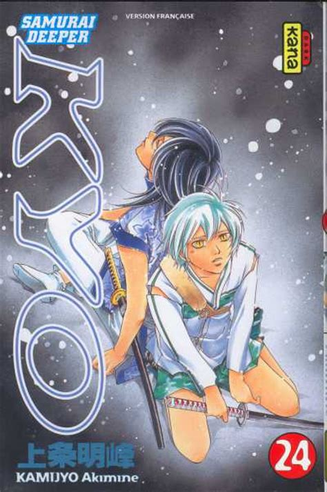Vol 24 Samurai Deeper Kyo Manga Manga News