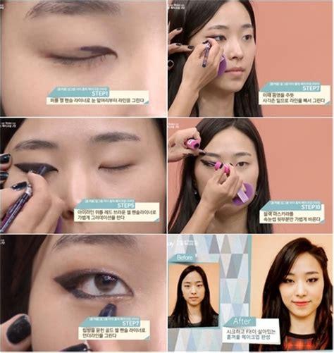 Tonymoly Eyelid bntnews get it groups eye makeups
