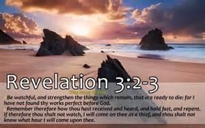 watch pray enter temptation