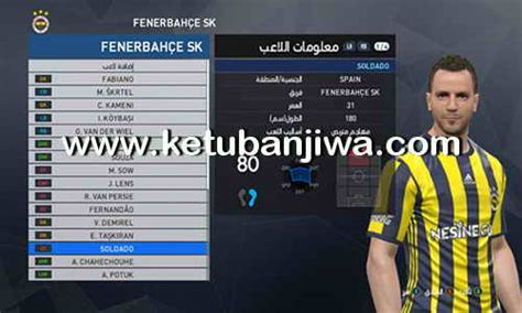 Pes 2017 Pte Patch 6 0 Pc pes 2017 pte patch 6 0 option file update 13 08 2017