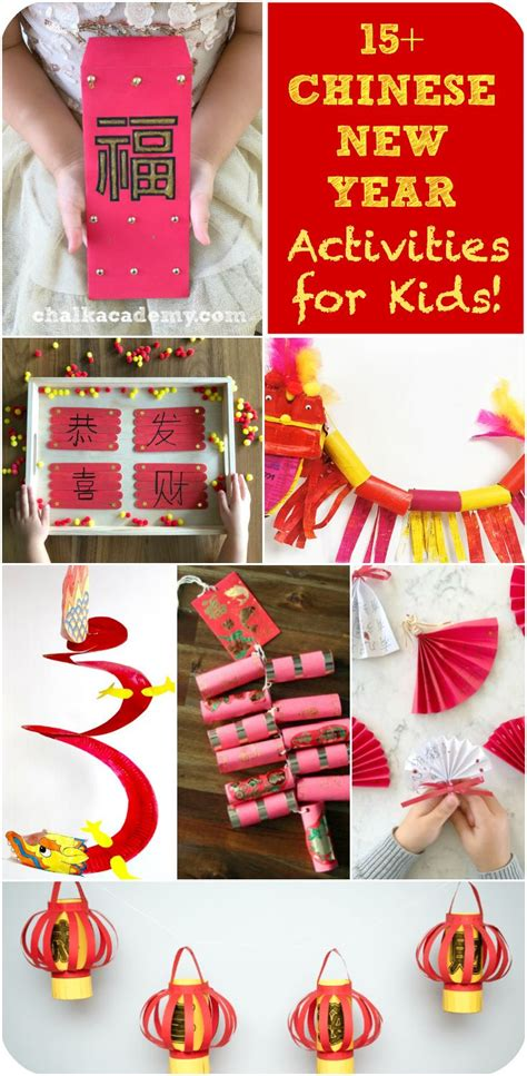new year activities for elementary best 25 envelope ideas on