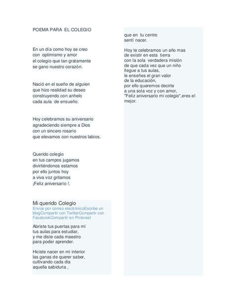 Poesia Para Mi Colegio De 5 Estrofas | resultado de imagen para poesia a mi escuela de 6 estrofas