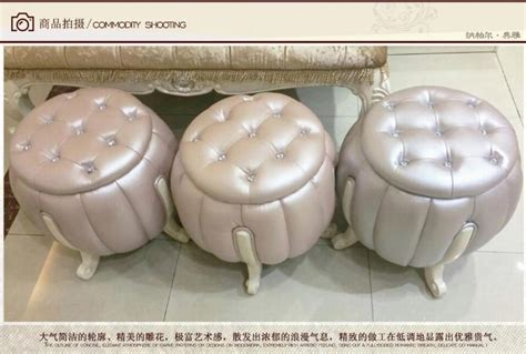 pearly leather pumpkin stool make up stools