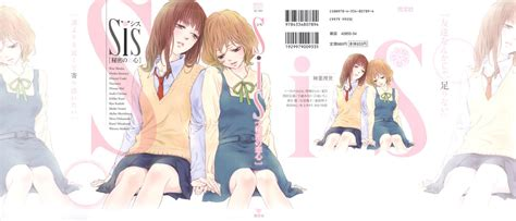 read yuri read yuri hime collection vol 28 chapter 7 in sickness