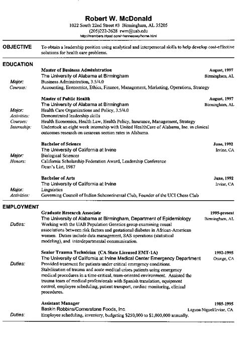mcdonalds manager resume 100 100 mcdonalds manager