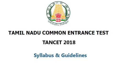 Mba Entrance Syllabus 2017 by Tancet 2018 Syllabus Guidelines Studykerala