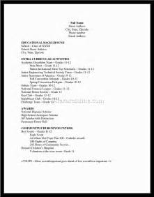 resume template high school no experience resume college student no experience exle