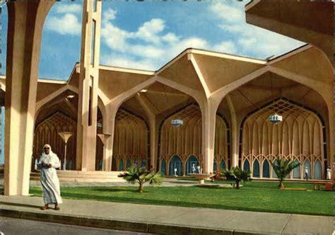 airport building dhahran saudi arabia