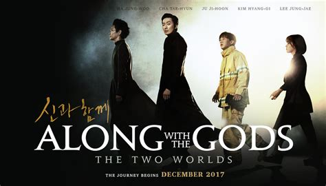 along with the gods korean movie online along with the gods the two worlds well go usa