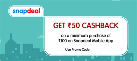 snapdeal mobile app coupons snapdeal coupon rs 50 cashback on minimum purchase of rs