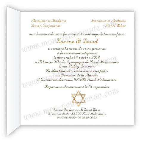 Modèle De Lettre D Invitation Pour Un Mariage Exemple De Texte De Faire Part De Mariage