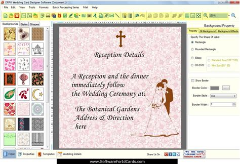 software to make invitation cards wedding cards designing software make invitation marriage