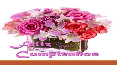 imagenes de feliz cumpleaños hermanita con movimiento feliz cumplea 209 os cancion 2017 excelente musica de