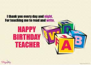 birthday cards for teachers top 100 birthday messages for with cards happy