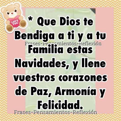 que dios te bendiga y llene tus d 237 as de felicidad pensamientos de la vida diaria que dios te bendiga a ti