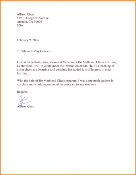 Reference Letter Template For Student proper sle reference letter for a student letter