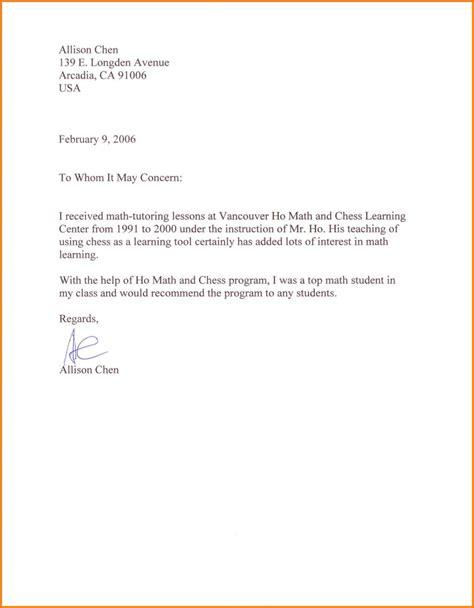 Reference Letter Format Student proper sle reference letter for a student letter