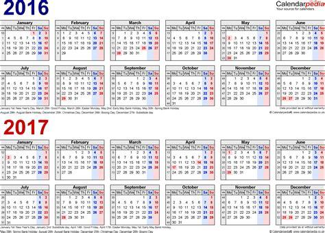 2017 yearly calendar sun sat office templates