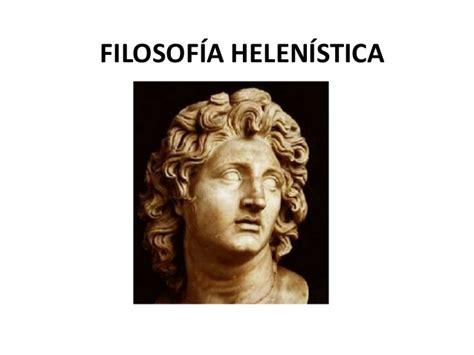 Standard Sofa by Filosof 237 A Helen 237 Stica