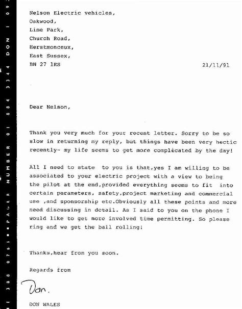 Cover Letter Unknown Person – cover letter to unknown person
