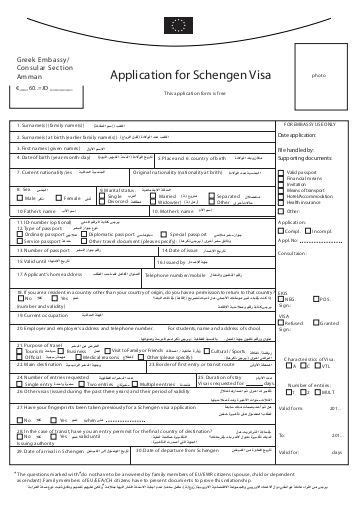 vfs appointment letter for us visa vfs appointment letter for us visa 28 images 20