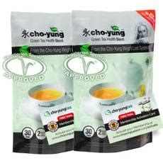 Cho Yung Detox Tea by Cho Yung Slimming Tea Reviews What Is It And How Does It