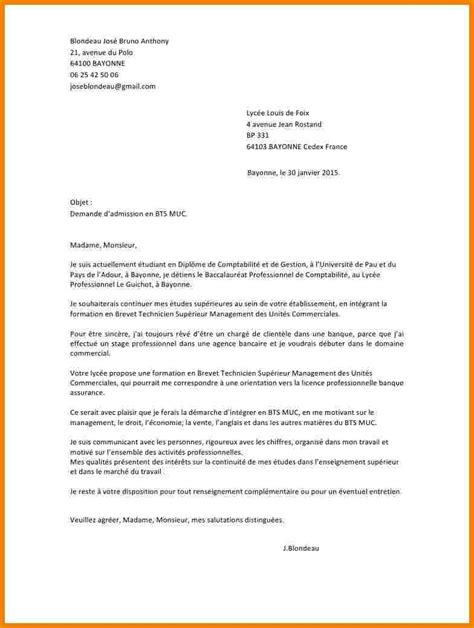Exemple De Lettre De Motivation Decathlon Pdf Lettre De Motivation Bts Muc Alternance Decathlon