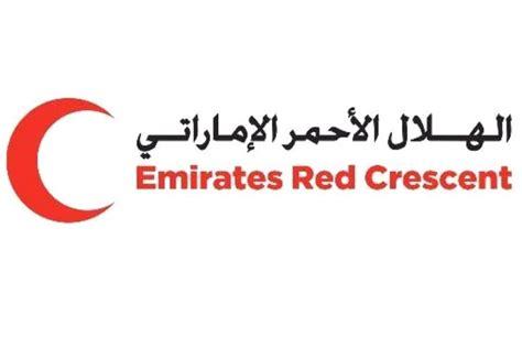 Emirates Red Crescent | melltoo impacter partner charities melltoo marketplace