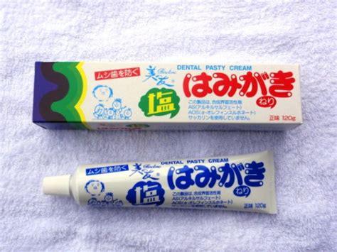 Pasta Gigi Orthodontic hii berani sikat gigi pakai pasta gigi dengan rasa