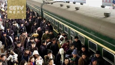 new year vacation in china 2 8 bln trips expected during new year travel