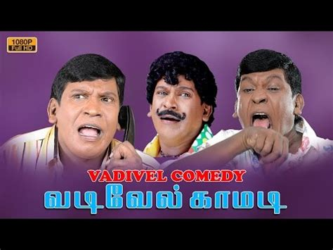 film comedy tamil seval full movie in 1080p torrents download hd torrent