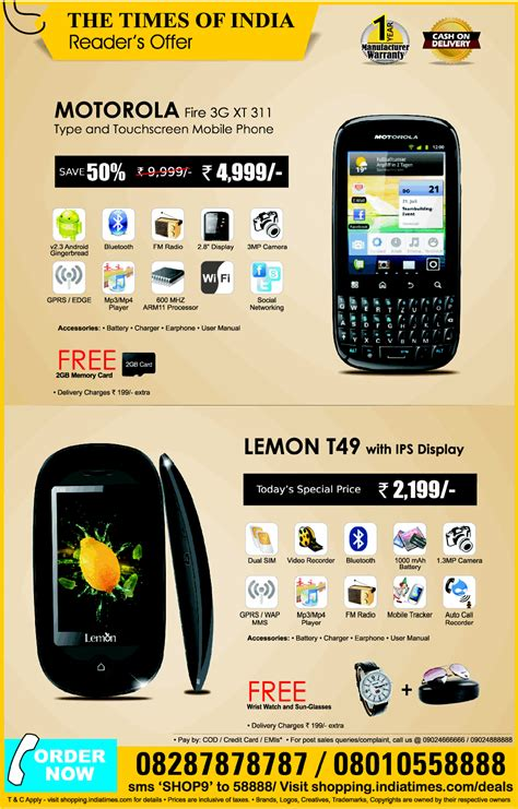 www timesofindia mobile times of india reader offer mobile phone with best price