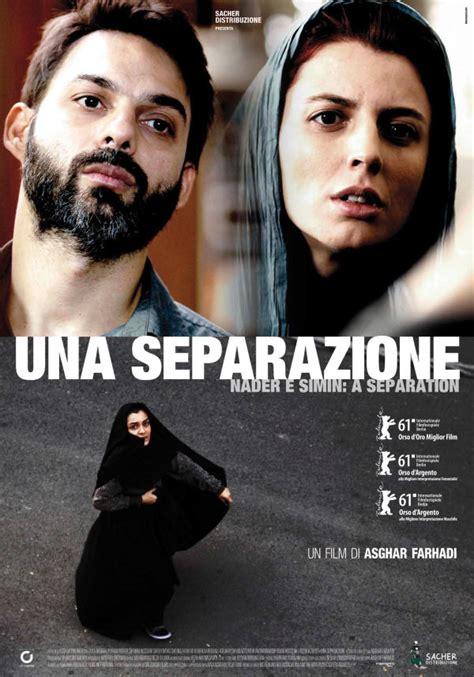 ezechiele 25 17 testo marzo 2012 cineforum ezechiele 25 17